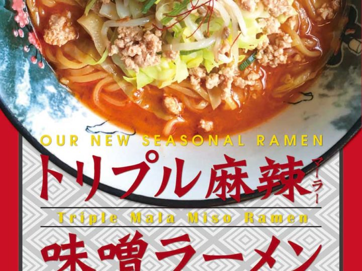 TRIPLE MALA MISO RAMEN – NEW SEASONAL MENU –