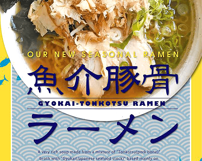 – New Seasonal Menu – Seafood Tonkotsu Ramen!